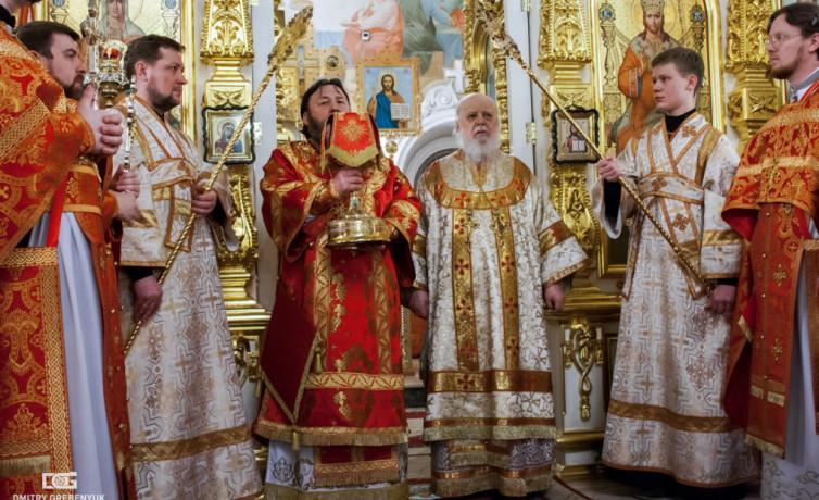 Праздник Светлого Христова Воскресения (2015 год)