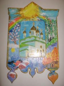 Роспись по дереву «Божий свет»