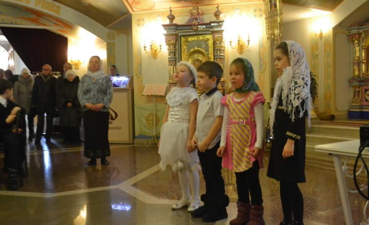 Рождественский праздник в Воскресной школе собора