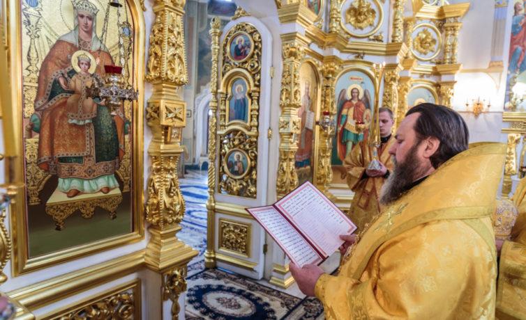 Архиерейское служение в Неделю сыропустную в Михайловском соборе