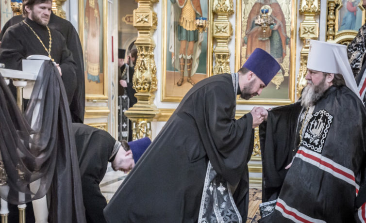 Чин прощения в Михайловском соборе