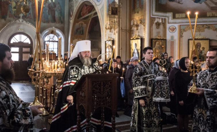 Чтение канона преподобного Андрея Критского