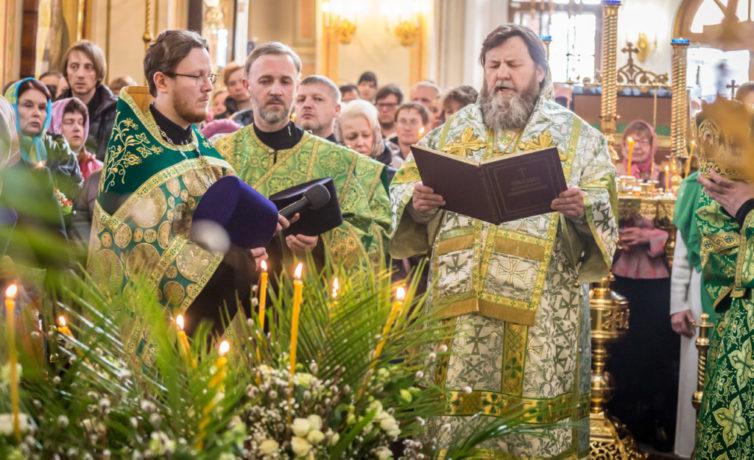 Вход Господень в Иерусалим – Вербное воскресенье
