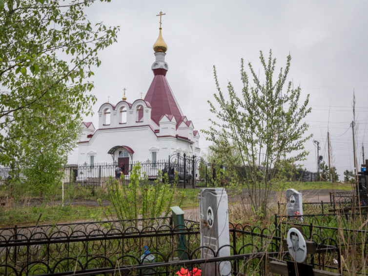 Южное кладбище