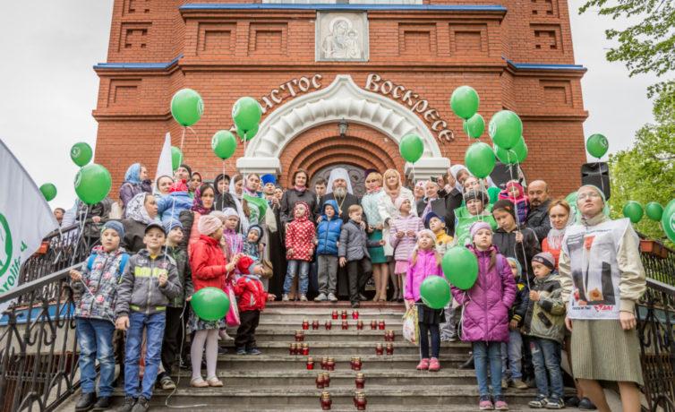 Акция ко Дню защиты детей