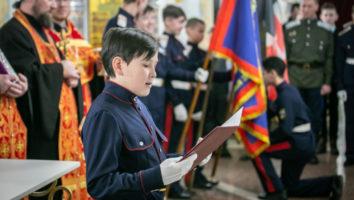 Учащиеся кадетского казачьего взвода приняли присягу